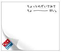 ロゴ&訴求文型バナーサンプル