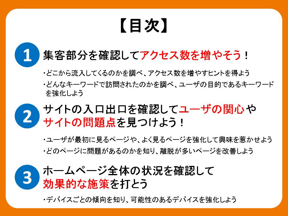 20140513_02