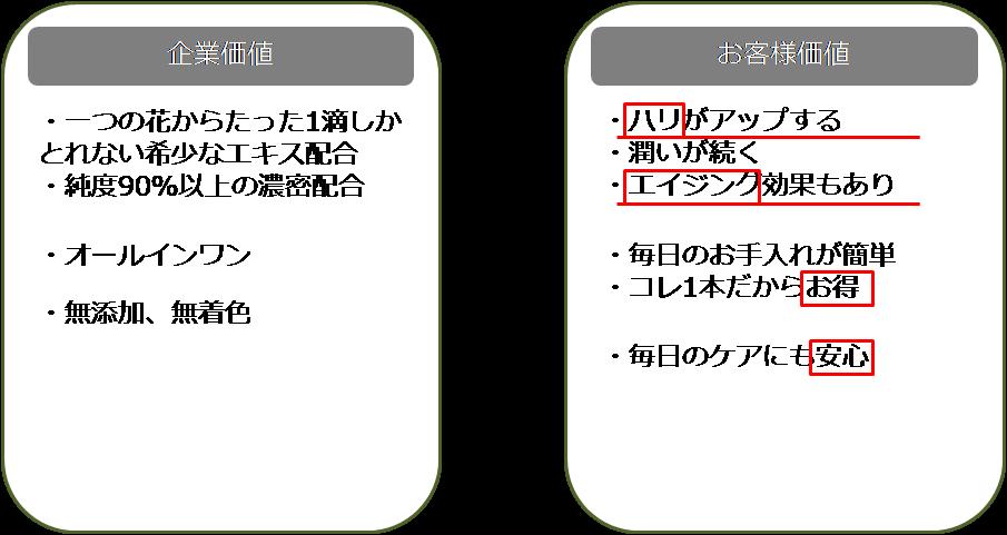 20140527_04
