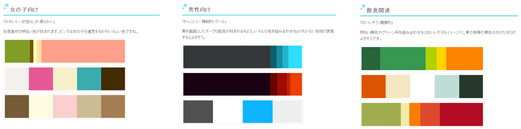 20140605_18