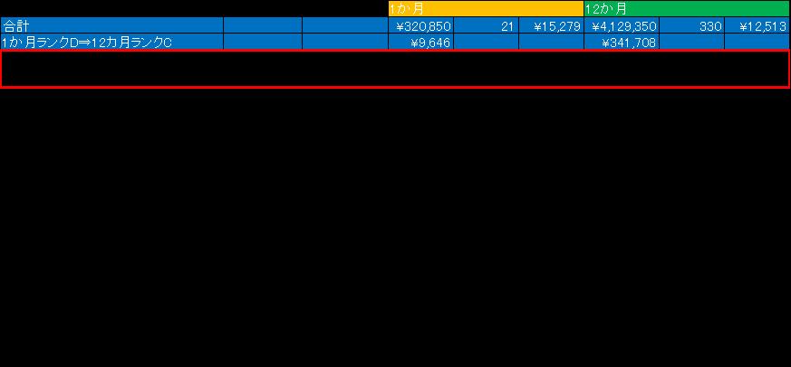 2014060_09