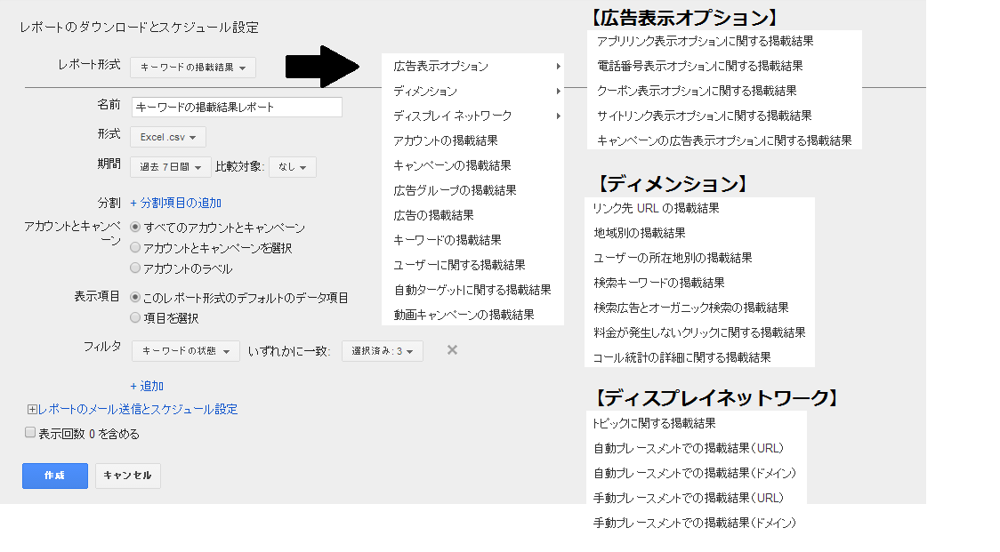 20140611_02