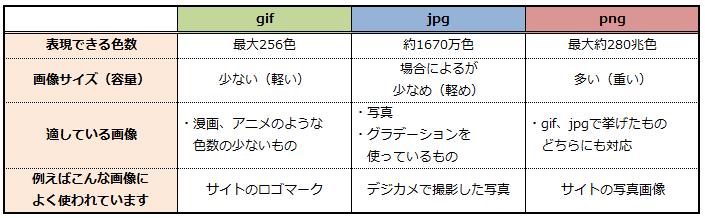 20140630_01