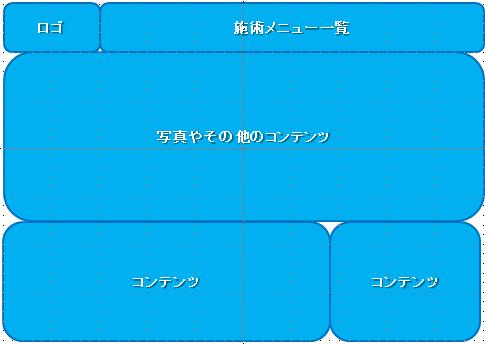 20140630_08