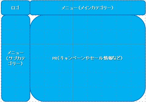 20140630_16
