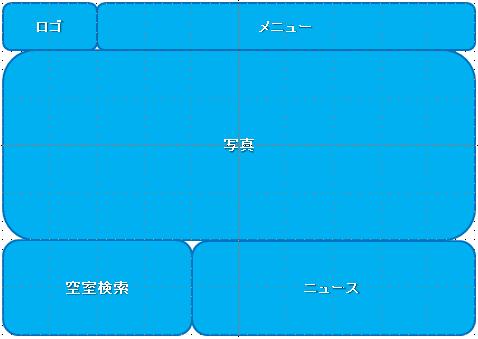 20140630_24