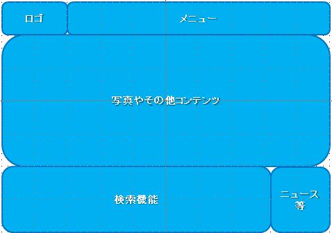 20140630_28