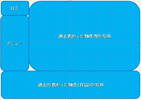 20140630_32