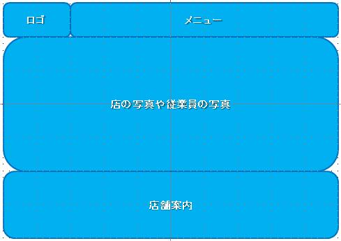 20140630_44