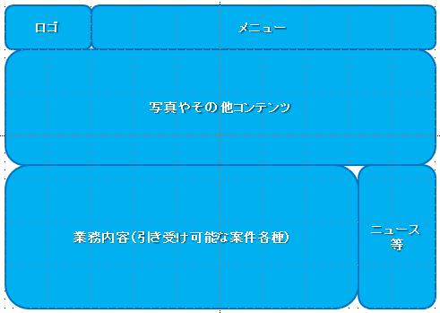 20140630_48
