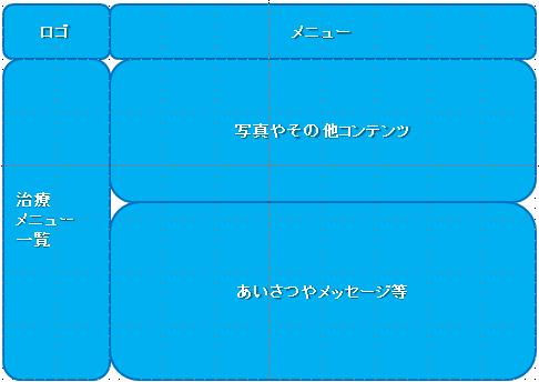20140630_56
