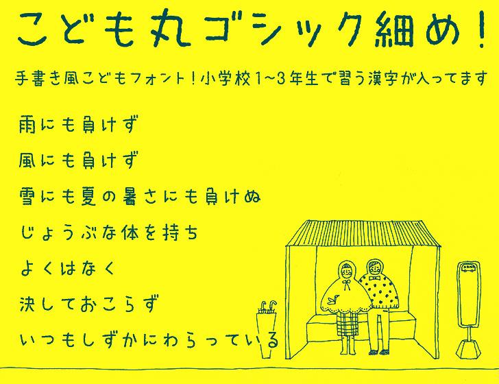 漢字 3年生で習う漢字 : これが欲しかった!フリー ...