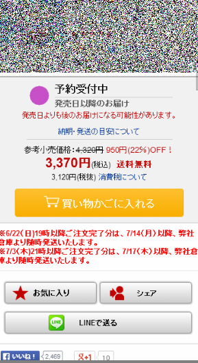 20140708_11