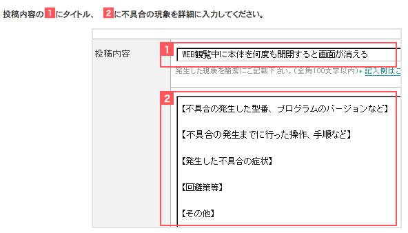 20140710_27