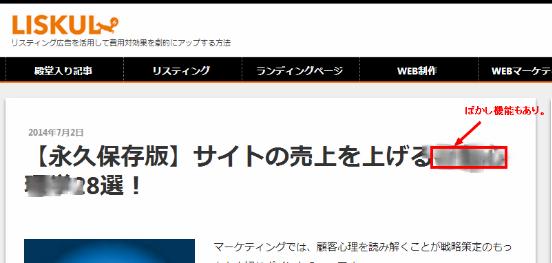 20140711_01