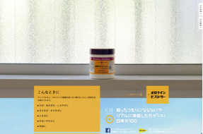 20140716_07
