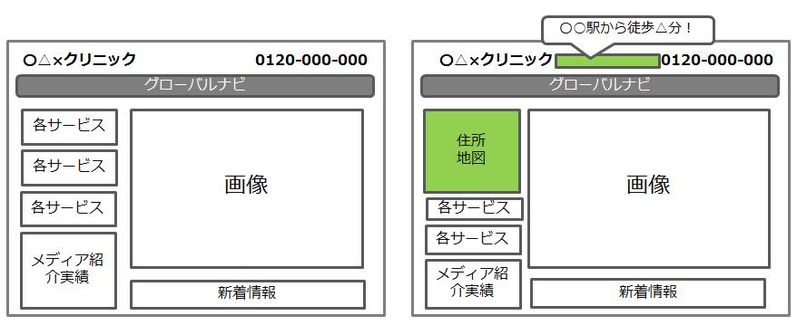 20140724_02