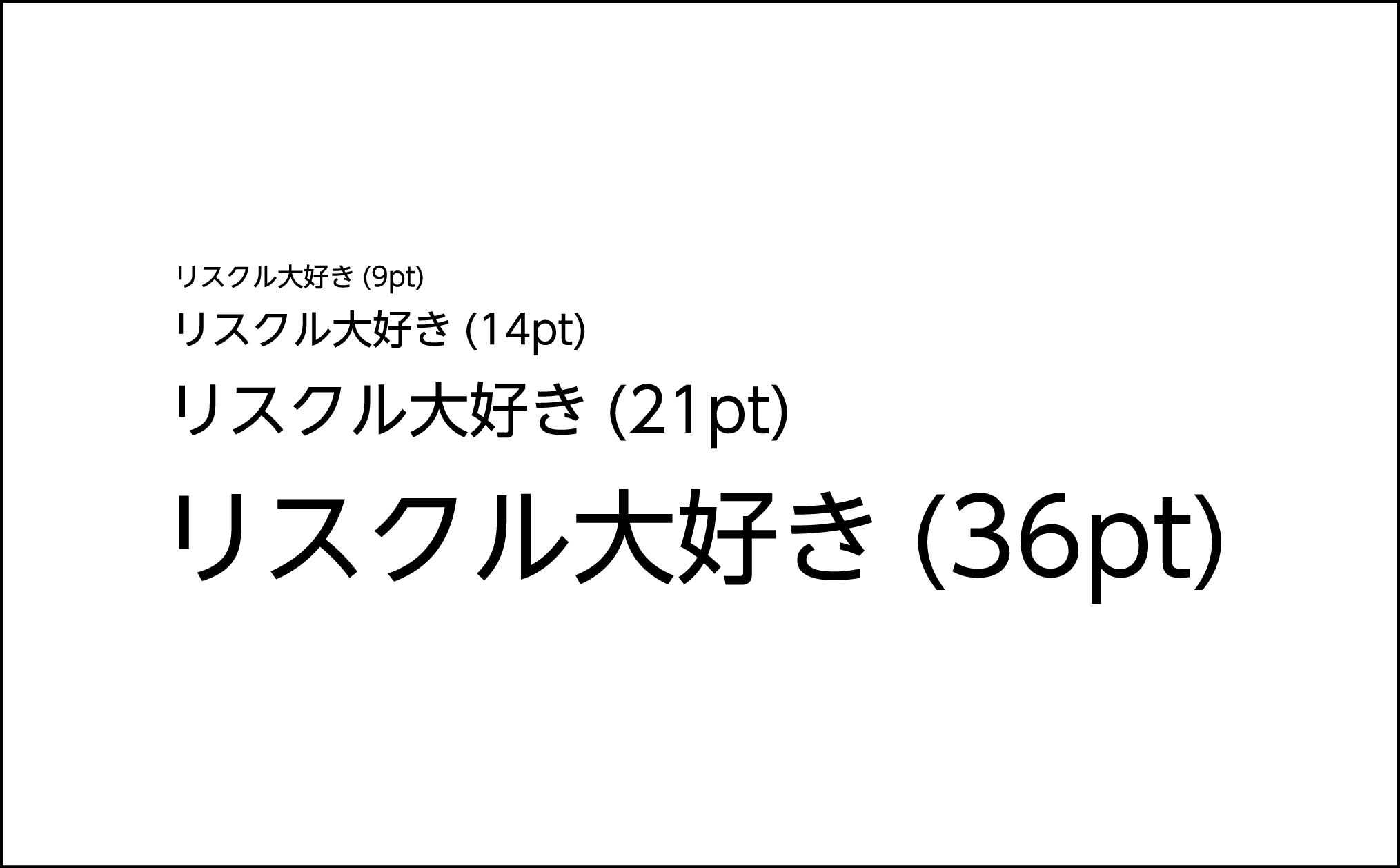 20140725_07