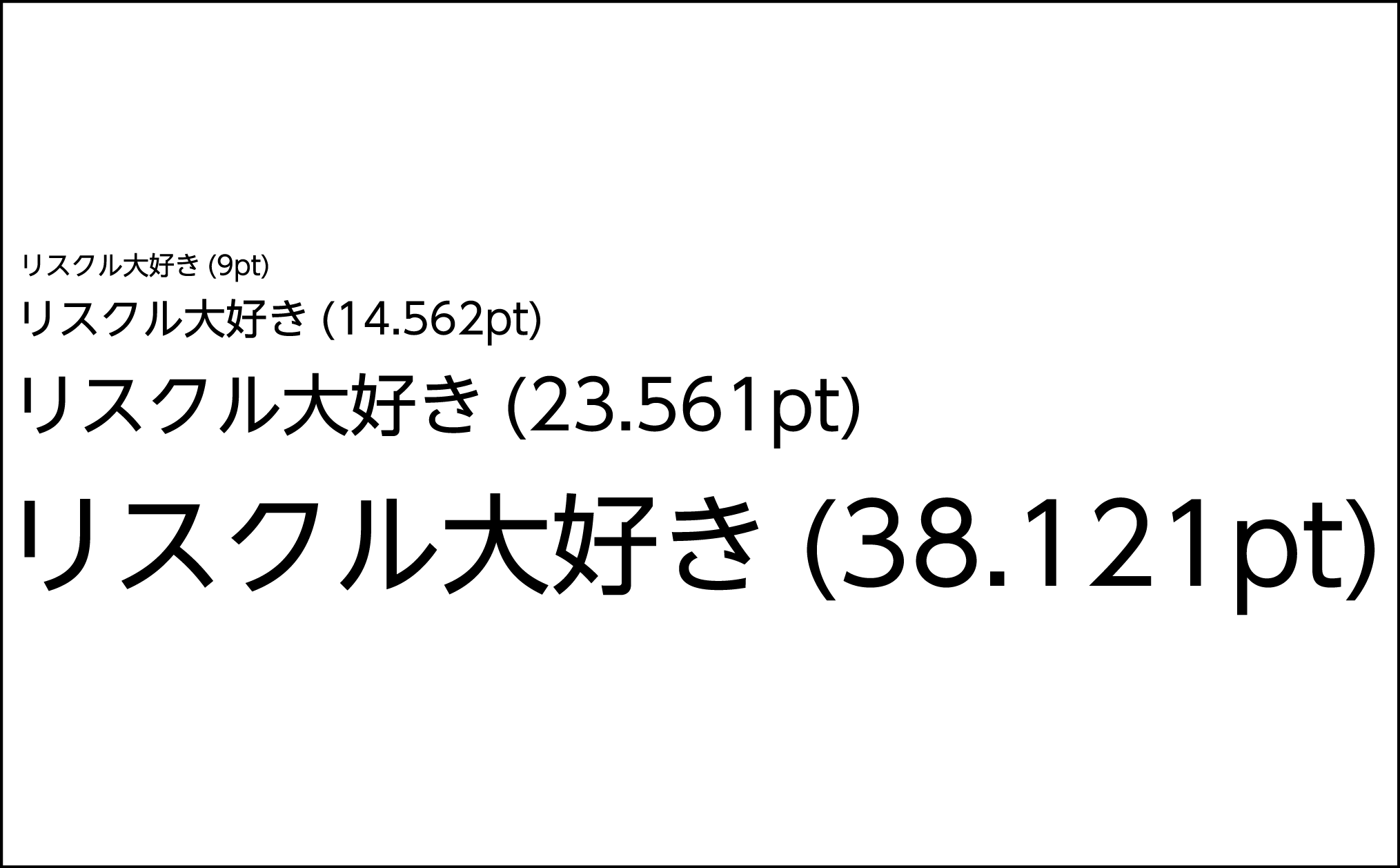 20140725_08