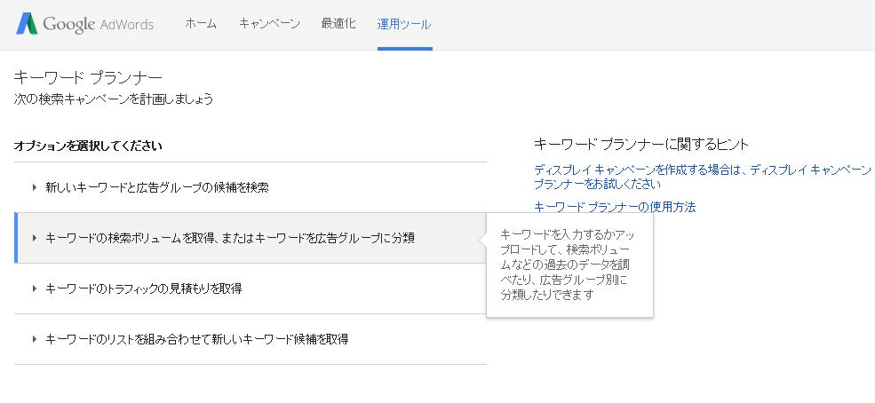 20140806_01
