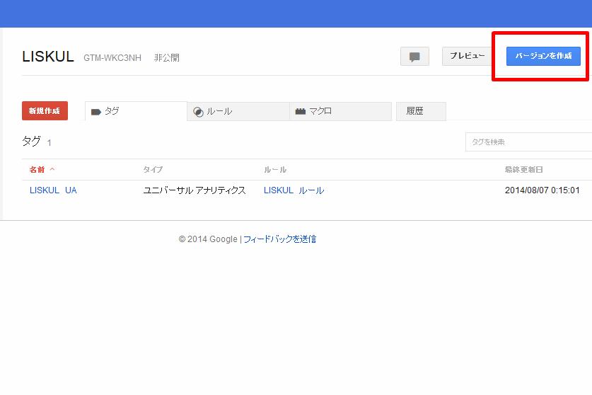 20140807_15