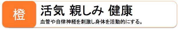 20140815_14