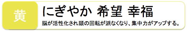 20140815_17