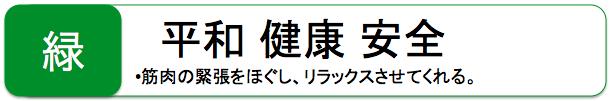 20140815_20