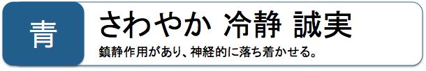 20140815_23