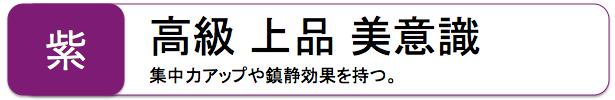 20140815_26