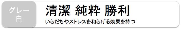 20140815_29