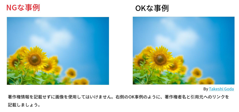 20140818_05