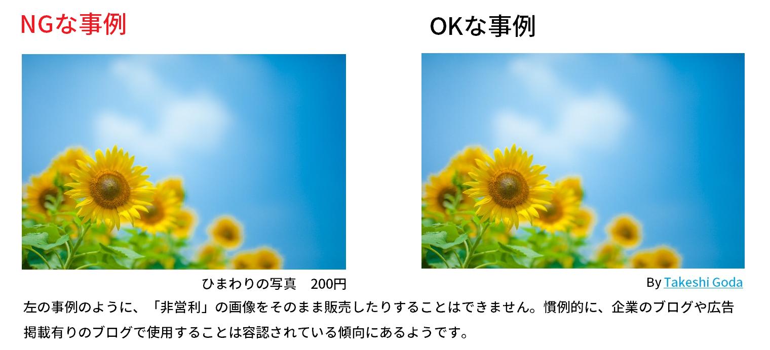 20140818_09