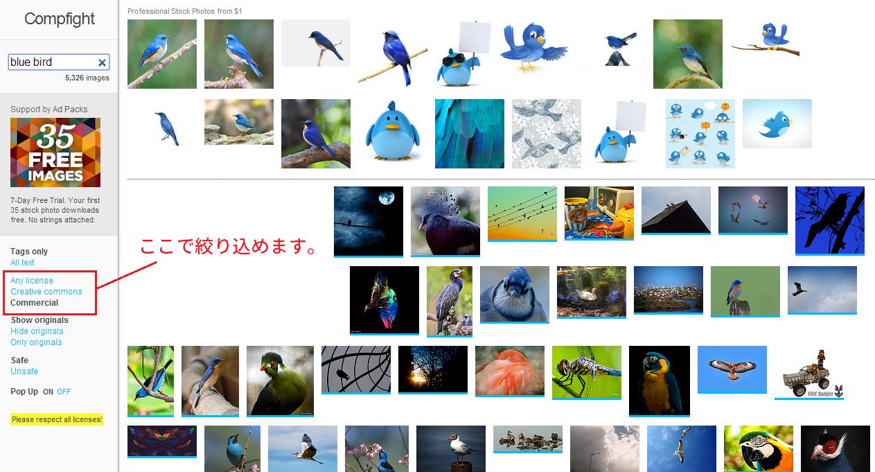 20140818_16