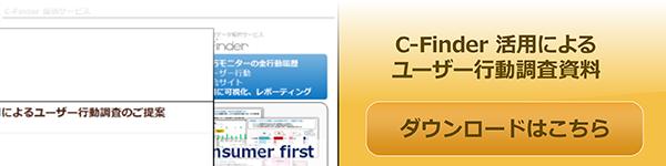 20140827_banner