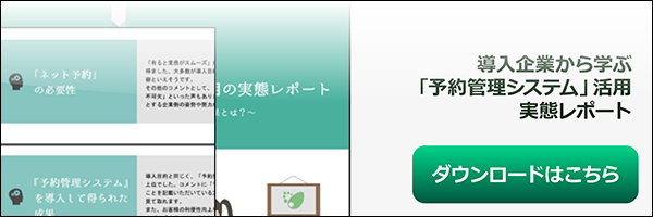 201409_banner