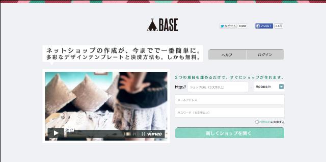 20140905_09_basea