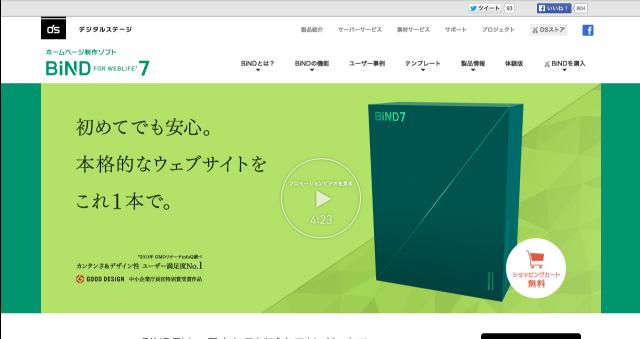 20140905_10_binda