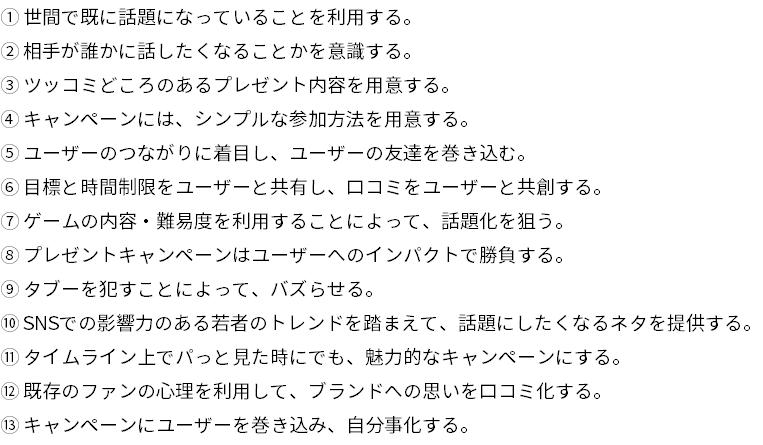 20140909_13