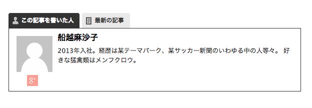 20140912_08