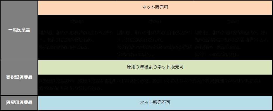 20140918_01