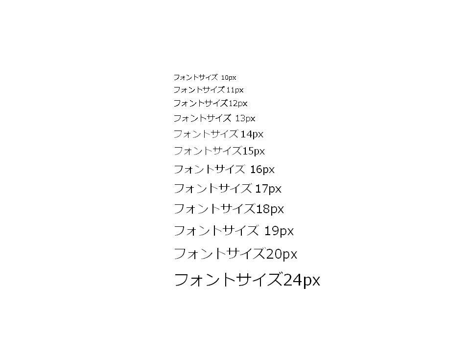 20140922_08