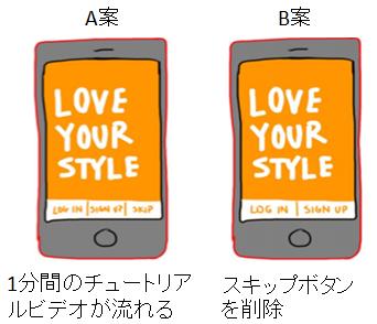201409_appab01