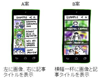 201409_appab04