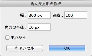 20141001_01