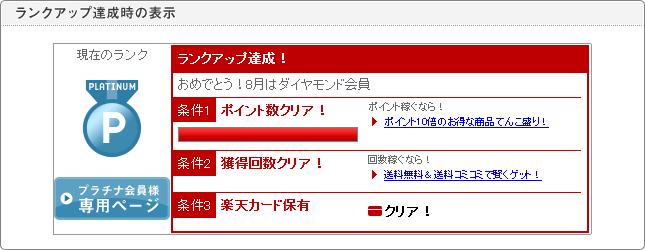 20141002_13