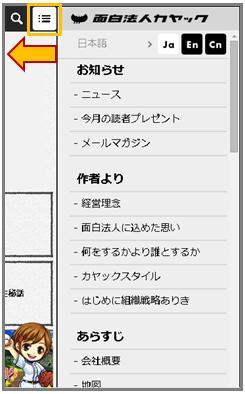 20141009_13