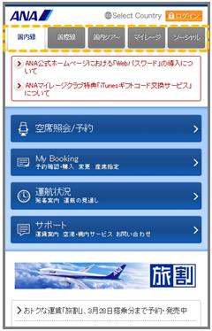 20141009_34