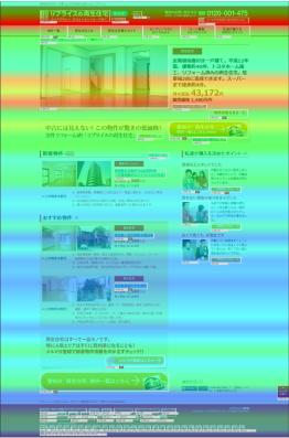 20141106_04
