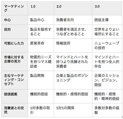山田_141118_03